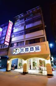 location bureau journ馥 一中街附近的酒店 在台湾台中市著名街道附近的最优酒店价格