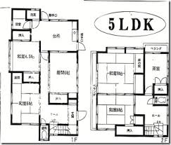 japanese house floor plans collection japanese farmhouse plans photos the