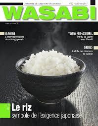 magazine de cuisine professionnel charmant magazine de cuisine professionnel 6 photographie