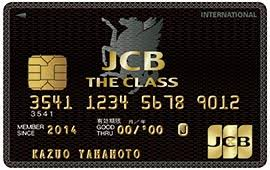 cards jcb global website