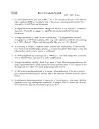 power worksheet physics super teacher worksheets