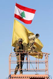 Hezbollah Flag Kuwait Arrests 12 Over Ties To Iran Hezbollah The Malaysian Insight