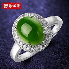 real stone rings images China jade rings men china jade rings men shopping guide at jpg