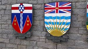 awesome display of the canadian provinces coat of arms in victoria