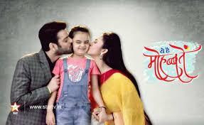 film india terbaru di rcti rcti hentikan penayangan ruhi tersayang yeh hai mohabbatein