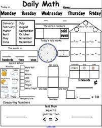 Commoncore Math Worksheets Daily Math Worksheets Common Aligned For Smart Math Meeting