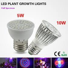 full spectrum e27 5w 10w led grow lights lamp ac110v 220v growth