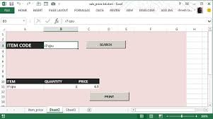 automatically search excel data display print using vba excel