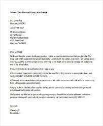 office assistant cover letter cover letter sample administrative