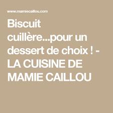 la cuisine de mamie biscuit cuillère pour un dessert de choix la cuisine de mamie