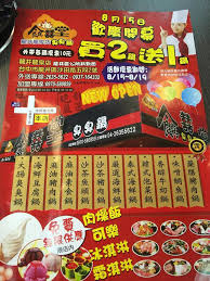 cuisines ik饌 饌囍堂臭臭鍋龍井龍泉店 startpagina