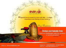 Invitation Card For Pooja Rudrabhishek Puja Shubhpuja Com