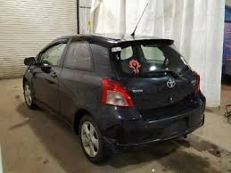 used toyota yaris exterior mirrors for sale