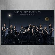 online get cheap girls generation poster aliexpress com alibaba