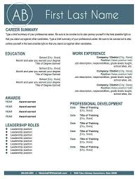 Career Summary Resume Example by 40 Best Teacher Resume Examples Images On Pinterest Resume Ideas