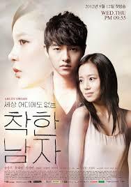 film drama korea yang bikin sedih drama korea romantis sedih terbaru 2014 kumpulan film korea romantis