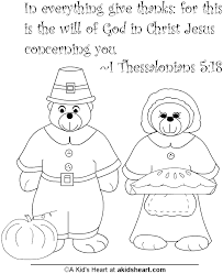 thanksgiving bible verse activity