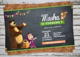 Birthday Cards Invitations Printable Masha And The Bear Birthday Party Invitation Printable Masha U0026