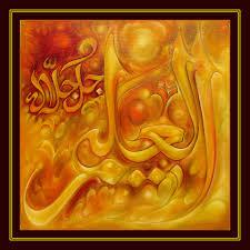 hafeez shaikh khatt foundation