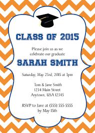 high school graduation party invitations graduation party invitation graduate class of 2015 college grad