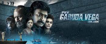 latest telugu movies 2017 new telugu films releases in hyderabad