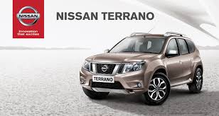 nissan juke price in egypt official wallpaper of nissan terrano maxabout autos pinterest