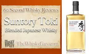 Japanese Bar Cabinet Suntory Toki Blended Japanese Whisky Reviewed In 60 Seconds