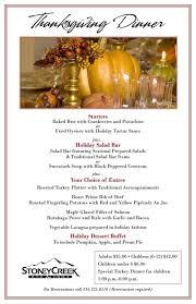 thanksgiving dinner stoney creek bar grill november 27th