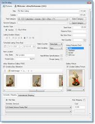 listing factory 2016 ebay template creator screenshots