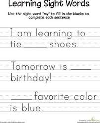 sight word sentence worksheets google search sight word