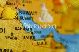 Bahrain Map Middle East by Middle East Globe Map Focus On Arabian Gulf Bahrain Qatar Riyadh
