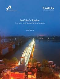 society china shadow in china s shadowthe asan institute for policy studies the asan