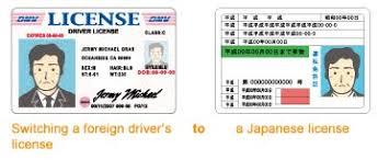 japanese driver u0027s license shigajet