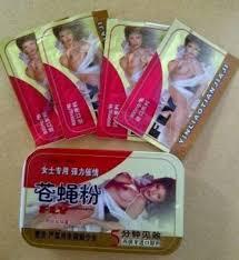 jual serbuk fly yinliaotianjiaji perangsang wanita 081288471727