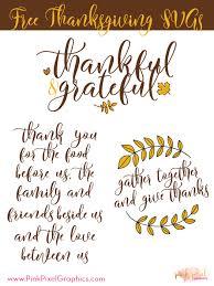 thanksgiving grateful and thankful free svg files pink pixel