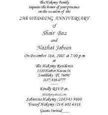 hindu wedding invitations wording indian wedding invitation wording also wedding invitation wordings