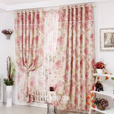 pastoral insulted curtains appearing contemporary cute pink