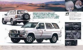 nissan terrano 1996 nissan terrano 1996 autech desert runner r50 japanclassic