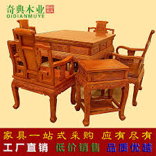 rosewood mahjong table casual table and chairs combination antique