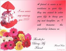 friendship cards happy friendship day greetings cards 2016 cards for friends