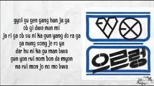 exo growl lyrics exo growl lyrics easy lyris download