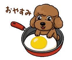 cuisine doca line สต กเกอร ทางการ doca หมาโลกสวย ต วอย างภาพเคล อนไหว