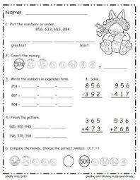 198 best 2nd grade math images on pinterest second grade 2nd