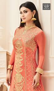 Peach Color Buy New Bridal Anarkali Salwar Suit Indian Bollywood