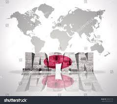 Japan World Map by Word Japan Japanese Flag On World Stock Illustration 234551770