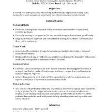 technical skills resume technical support resume sample