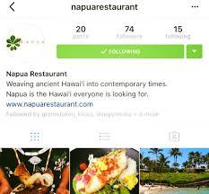 napua at mauna lani beach club home puako hawaii menu