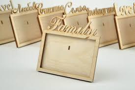 decoupage home decor madeheart u003e wooden photo frame handmade blank for painting blank