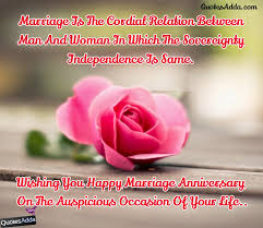 Silver Jubilee Wedding Anniversary Invitation Cards In Hindi Quotes For Wedding Anniversary In Hindi Image Quotes At