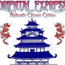 oriental express chinese restaurant chinese 1774 montgomery